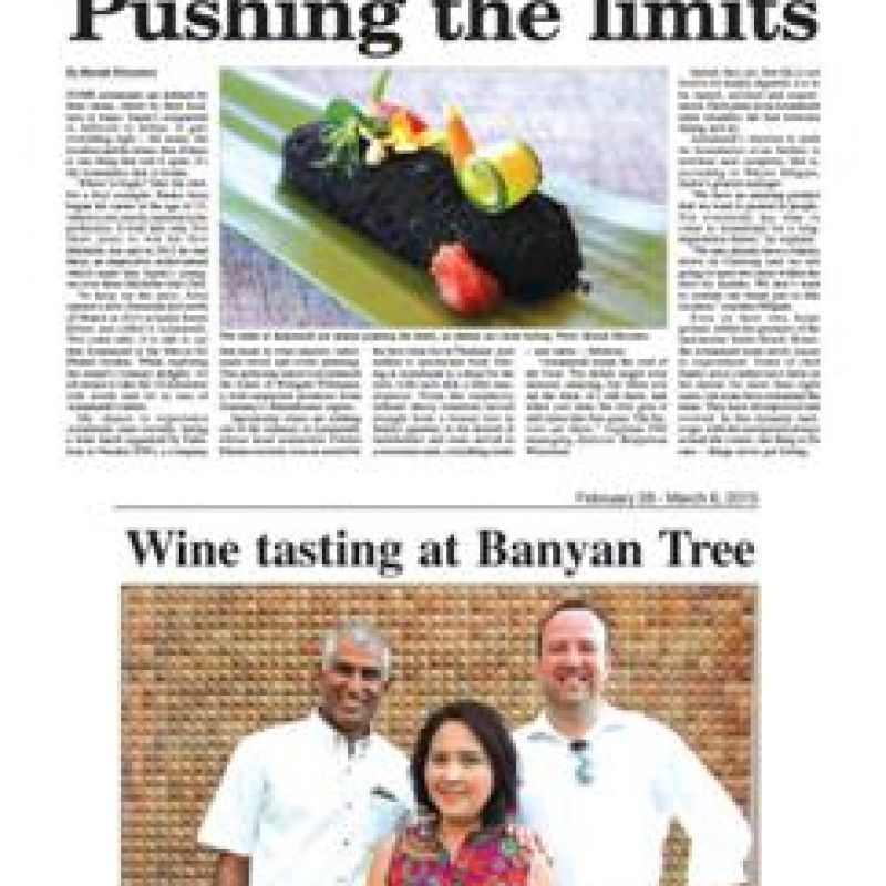 files/news/wine tasting at Banyan Tree Phuket.jpg