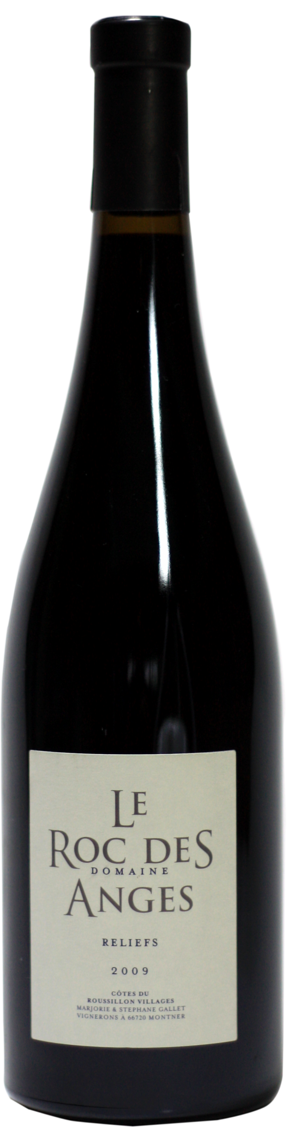 files/images/wines/France/domaine-roc-des-anges-roussillon/2013 rielief png.png