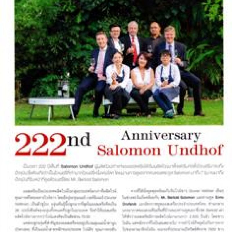 files/news/222 Salomon Anniversary.jpg