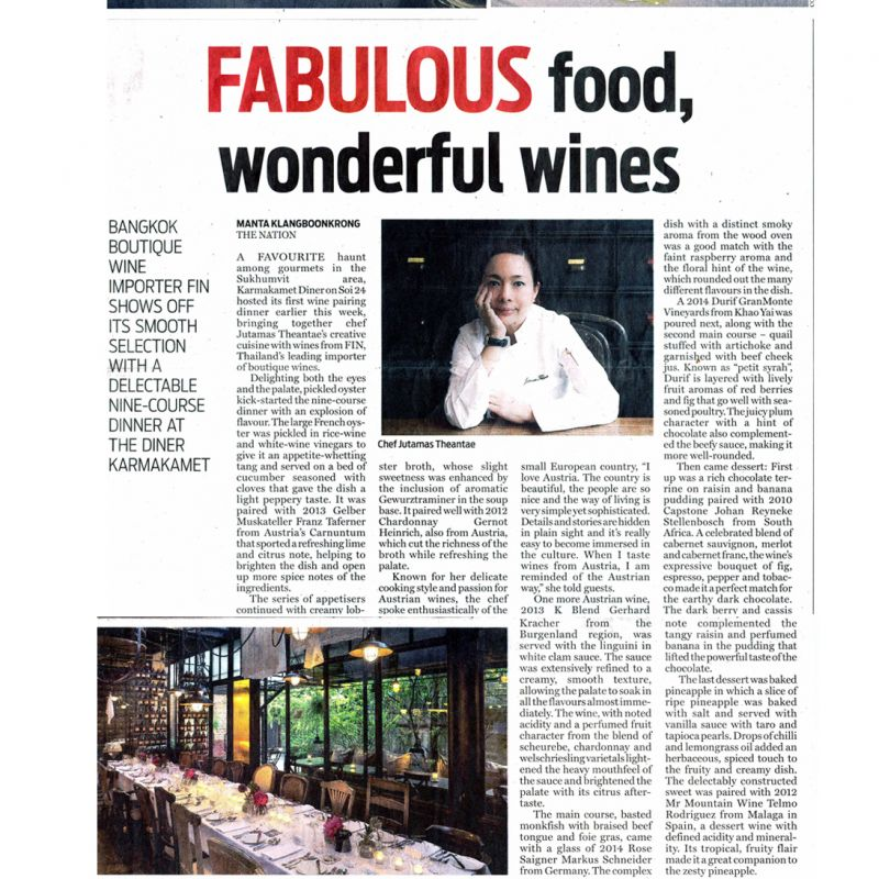 files/news/fabulous food wonderful wines 1.jpg